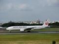 日本航空ボーイング777(鶴丸)@大阪国際空港