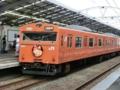 JR西日本103系・キン肉マンHM@大正駅