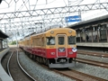 京阪8030系8531F特急淀屋橋行@西三荘駅
