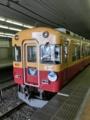 京阪8030系8531F特急出町柳行@京橋駅