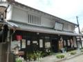 『くらわんかギャラリー』として公開されている旧小野家住宅