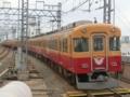 京阪8030系8081F特急淀屋橋行@枚方市駅