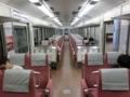 京阪8030系内装(ピンクシート)
