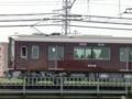 阪急9000系9008F特急梅田行@園田~神崎川間