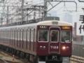阪急7000系7122F急行西宮北口行@園田駅