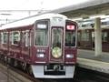 阪急9000系9101F特急新開地行@園田駅