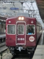 阪急3000系3160F回送@塚口駅