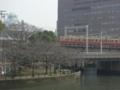 京阪8030系8531F特急出町柳行@天満橋~京橋間