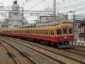 京阪8030系8531F臨時快速特急@土居駅