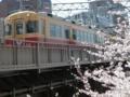 京阪8030系8531F臨時快速特急@天満橋~京橋間