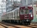 阪急3000系3077F塚口行@稲野~塚口間
