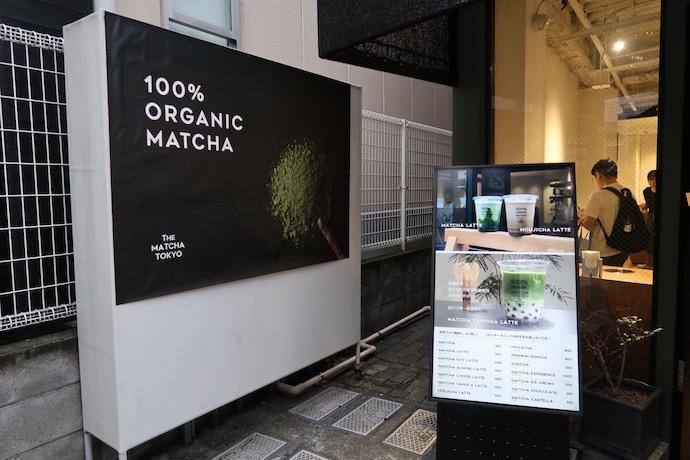 THE MACYA TOKYO(ザ マッチャ トウキョウ)