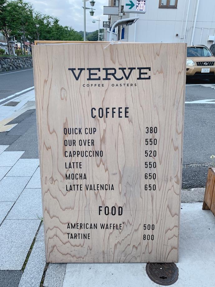 VERVE COFFEE(ヴァーヴコーヒー)鎌倉雪ノ下店