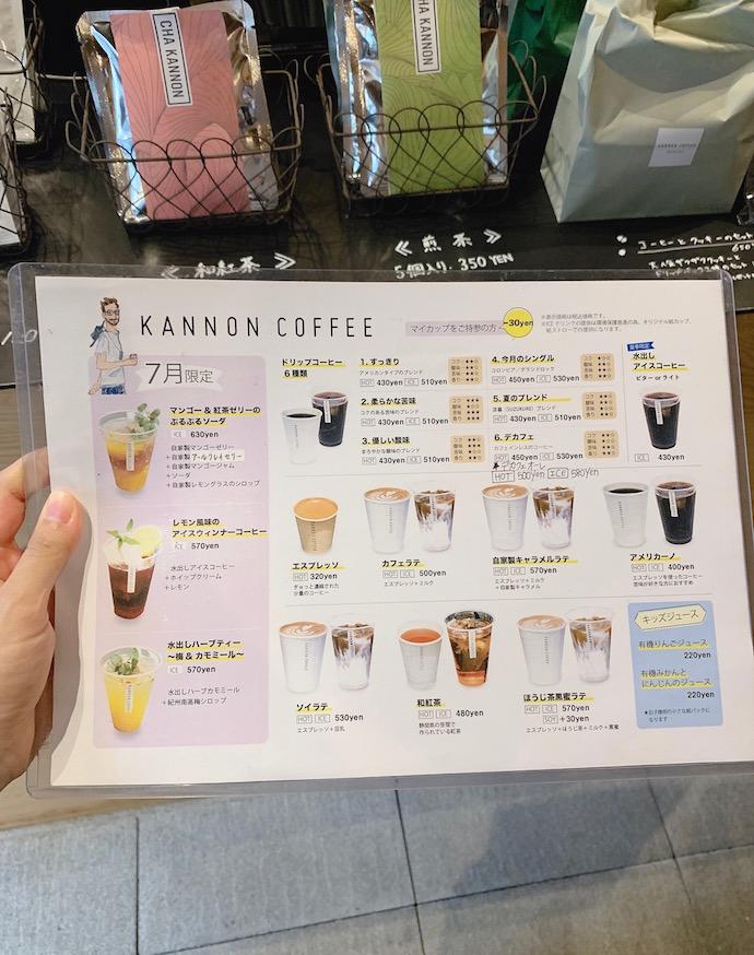 kannon coffee(カンノンコーヒー)