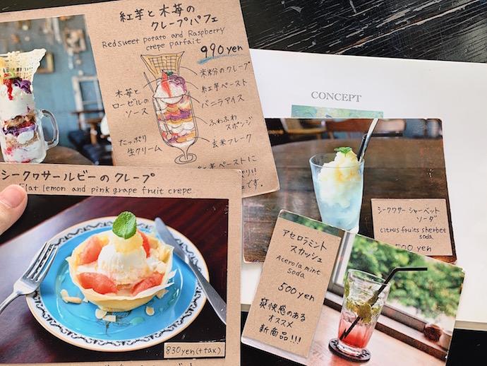 sweets cafe O'CREPE(オークレープ)