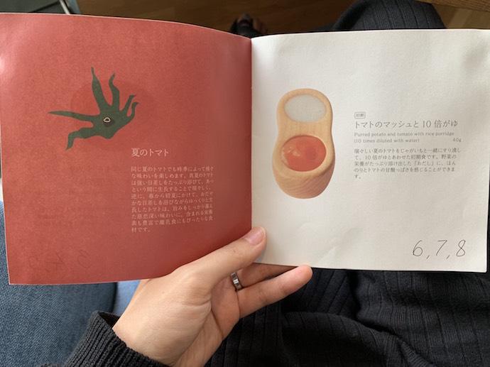 100本のスプーン 二子玉川 メニュー表