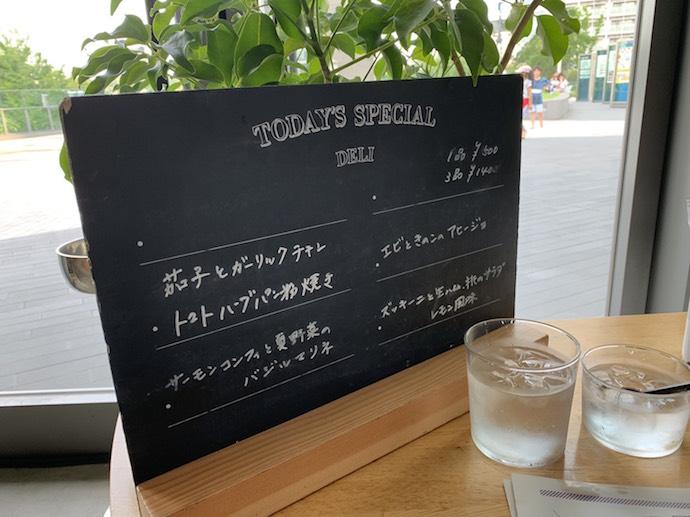 100本のスプーン 二子玉川 todays special deli