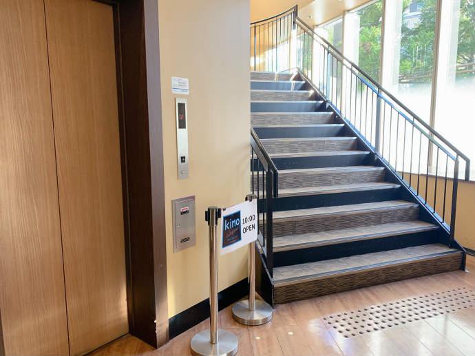 スタバ TSUTAYA 横浜みなとみらい店 エレベーター 階段 映画館