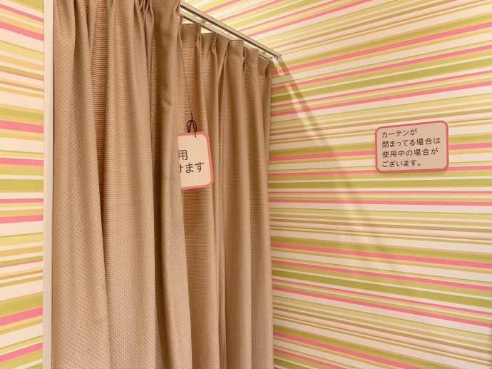 スタバ TSUTAYA 横浜みなとみらい店 授乳室