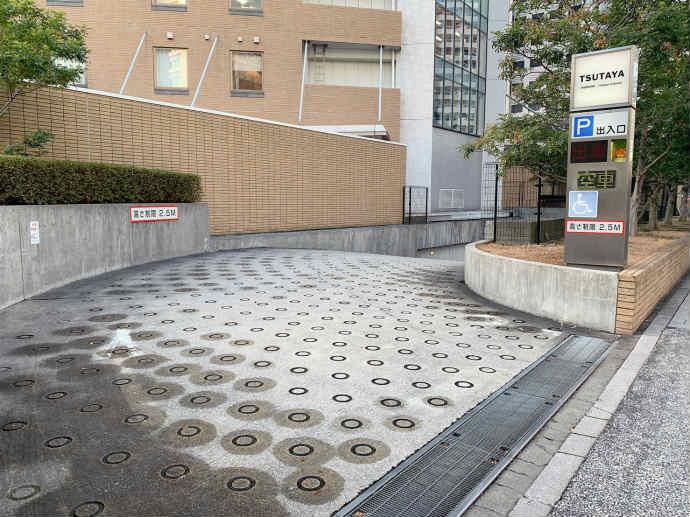 スタバ TSUTAYA 横浜みなとみらい店 駐車場 入り口