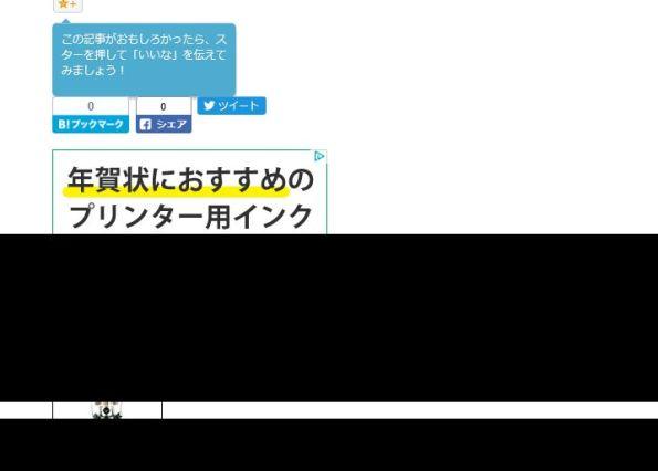f:id:rmenx13:20171226211212j:plain