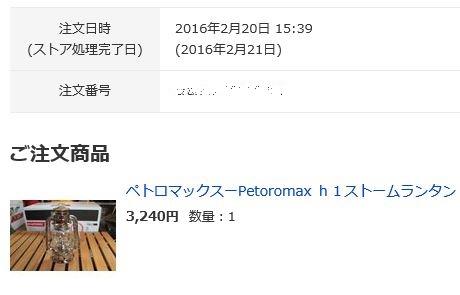f:id:rmenx13:20181022112632j:plain