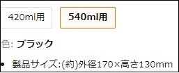f:id:rmenx13:20200111183744j:plain