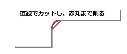 f:id:rmenx13:20201117115535j:plain