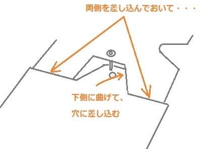 f:id:rmenx13:20201122134031j:plain