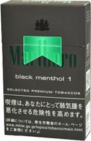 maruboro_black_mensoru.jpg