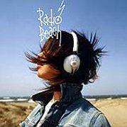 ホワイト・ヘッドフォン - Radio Beach