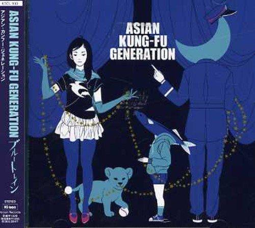 ブルートレイン - ASIAN KUNG-FU GENERATION