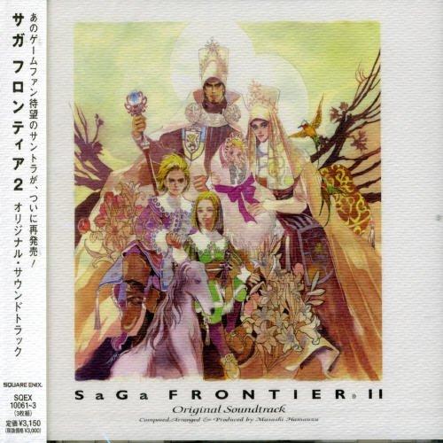 SaGa Frontier2 Original Soundtrack - ゲーム・ミュージック