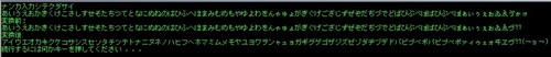 20171006_neta_mwam_conv_test.jpg