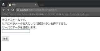 20180126_neta_browser1.jpg