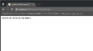 20180126_neta_browser2.jpg
