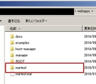 20180126_neta_webapps2.jpg
