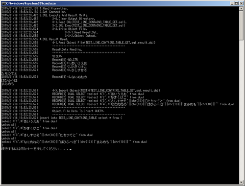 Serializable2_Test.jpg