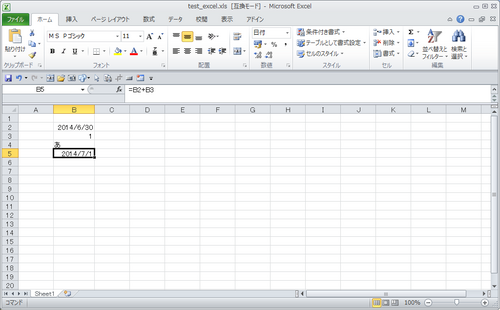 test_excel_img.png
