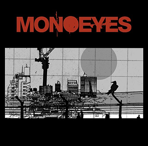 A Mirage In The Sun - MONOEYES