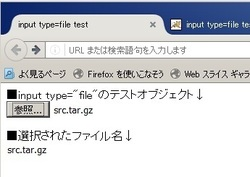 20160406_INPUT_TYPE_FILE_FF_AND_GC.jpg