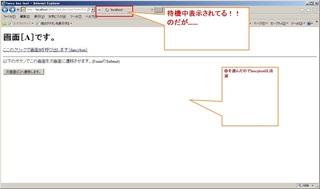 20160713_fancyboxtest31_A-B-A-C_IE02.jpg