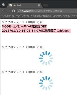 20180119_neta_experience_02.jpg