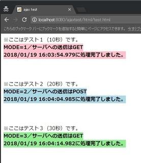20180119_neta_experience_04.jpg