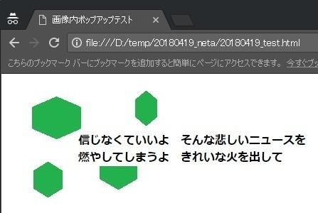 20180419_blog_test_01.jpg