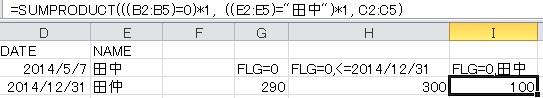 sumproduct_4.jpg