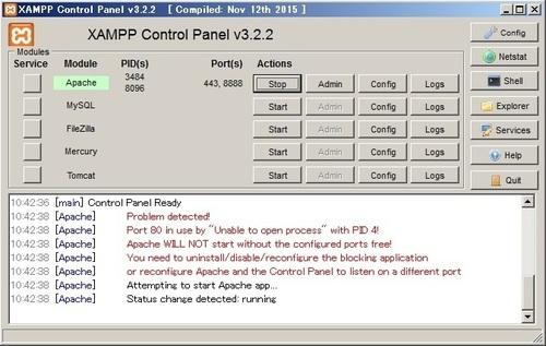 20180410_neta_XAMPP_ScreenShot.jpg