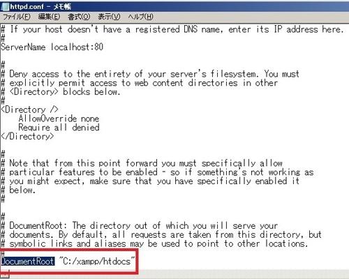 20180410_neta_XAMPP_httpdconf_ScreenShot.jpg