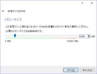 ubuntuVM+Docker_02-2.png