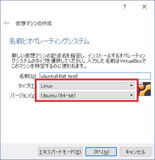 ubuntuVM+Docker_02.png